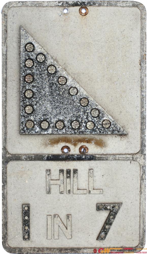 Motoring Road Sign Cast Aluminium HILL 1 IN 7. In