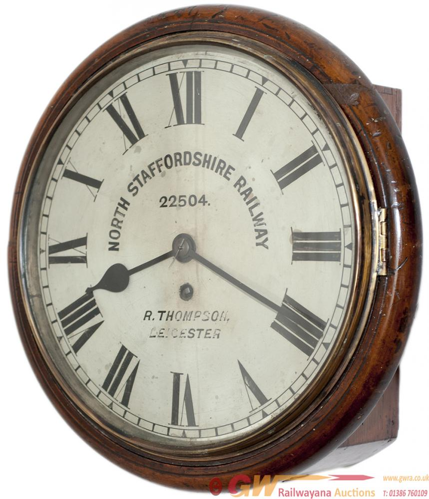 NSR 12in Mahogany Cased Fusee Railway Clock. The