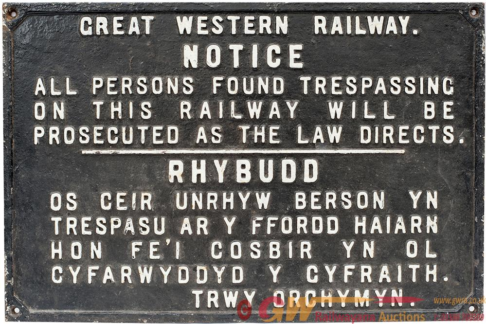 GWR Bilingual Welsh And English Cast Iron TRESPASS