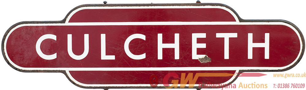 Totem BR(M) FF CULCHETH From The Former Great