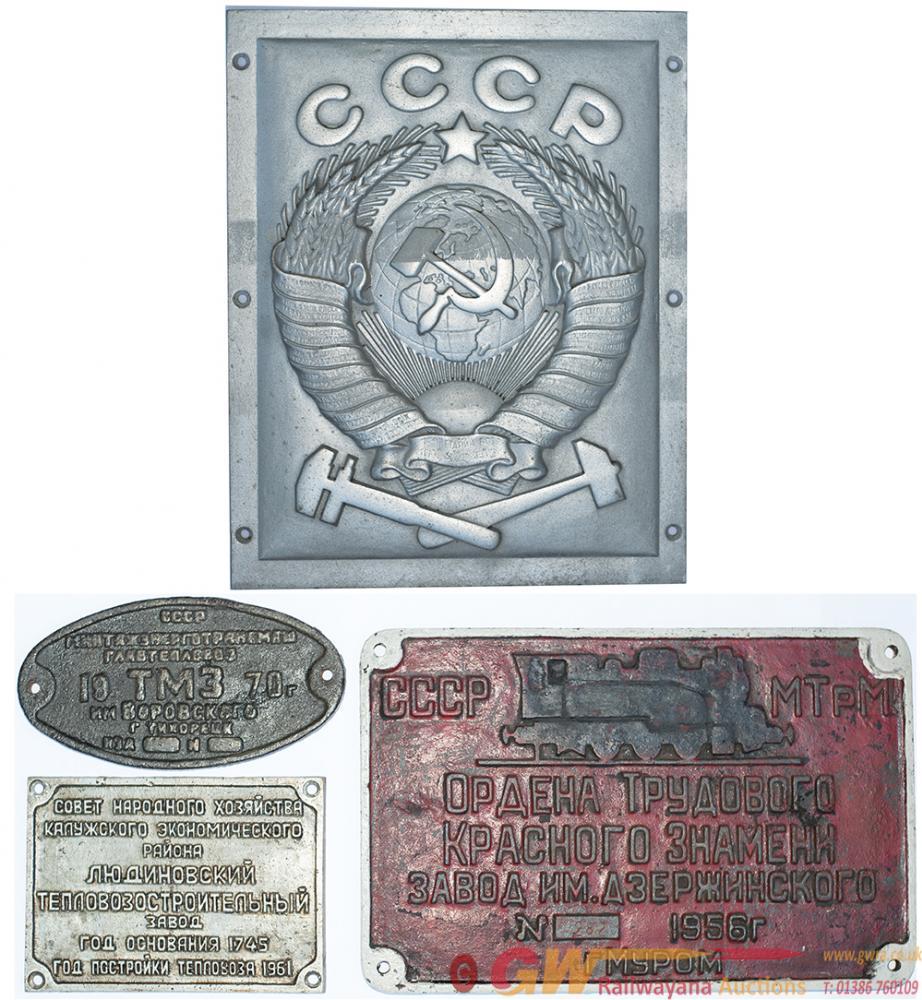 Russian Worksplates x3: CCP MTPM No 282 1956,