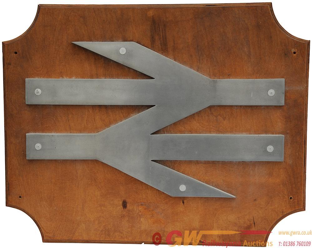 British Rail Alloy Double Arrow Badge, Large Size