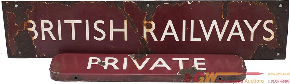 BR(M) FF Doorplate PRIVATE With Unusually Large
