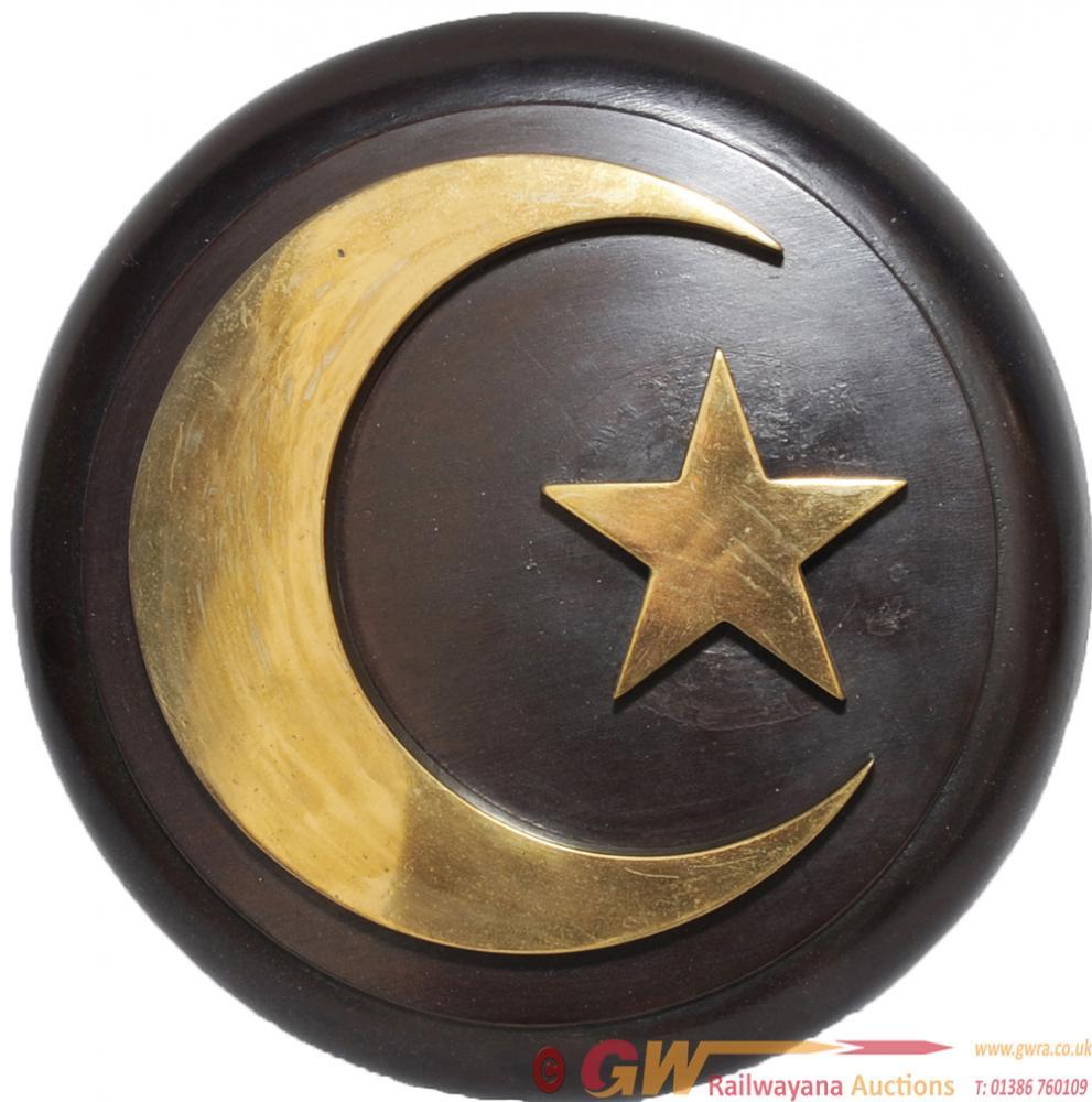 Turkish Railways Star & Crescent Brass Badge As