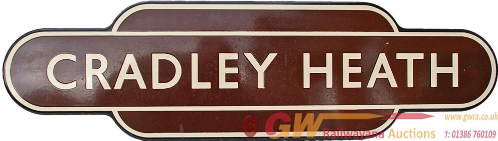 Totem, BR(W) CRADLEY HEATH, F/F. Ex GWR Between