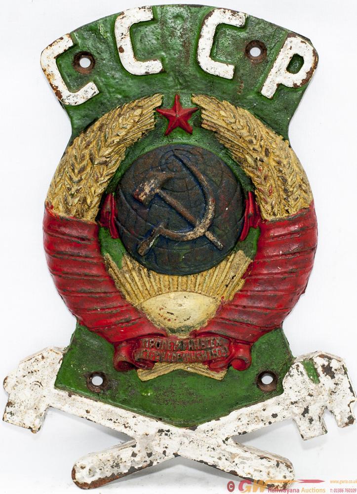 CCCP (Soviet Union) Cast Iron Locomotive Cabside