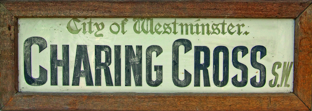 Early, Etched Glass London Street Sign CHARING