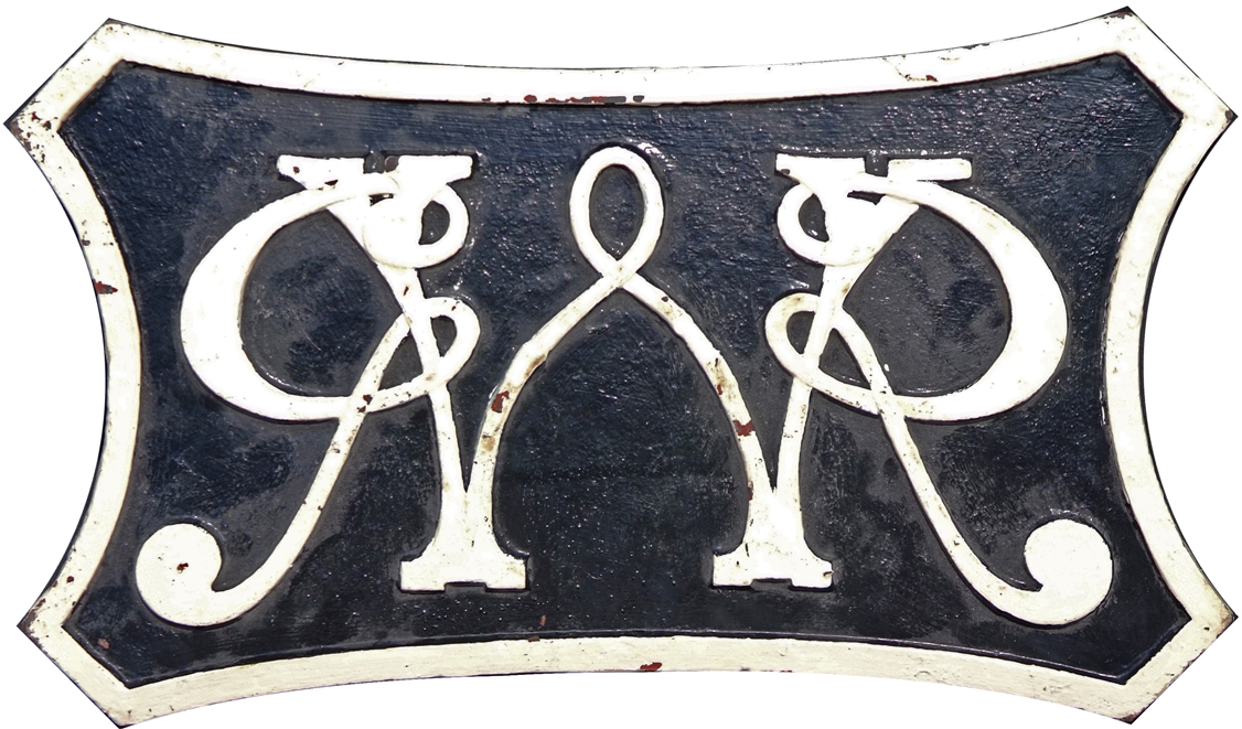 GWR C/I Gate Motif With Ornate Company Initials On
