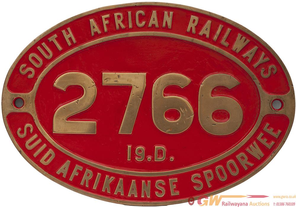 SAR Brass Cabside SOUTH AFRICAN RAILWAYS SUID