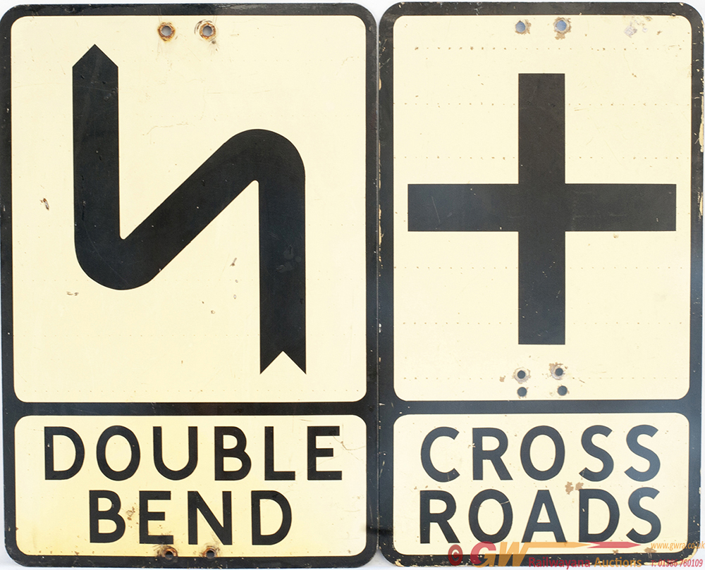 Road Signs To Include: CROSSROADS 21in X 12in