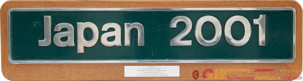 Nameplate Japan 2001 Presentation Plate On Oak