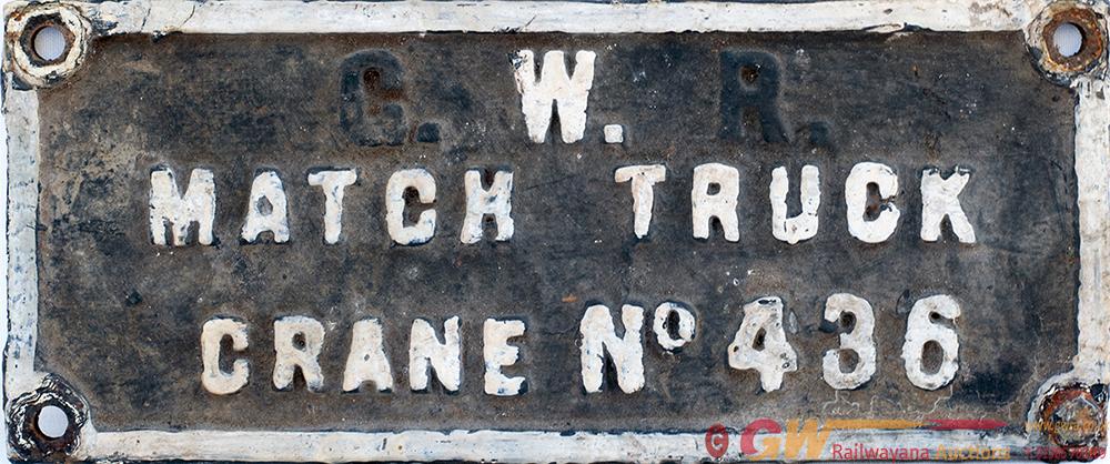 GWR Cast Iron Match Truck Crane Plate G.W.R MATCH