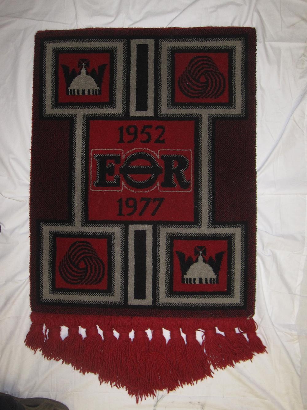 Underground Railway Wool Carpet To Celebrate The