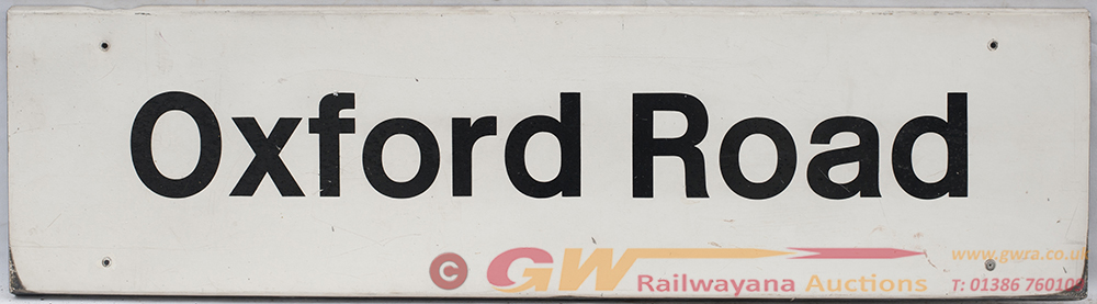 BR Modern Image Station Sign. OXFORD ROAD.