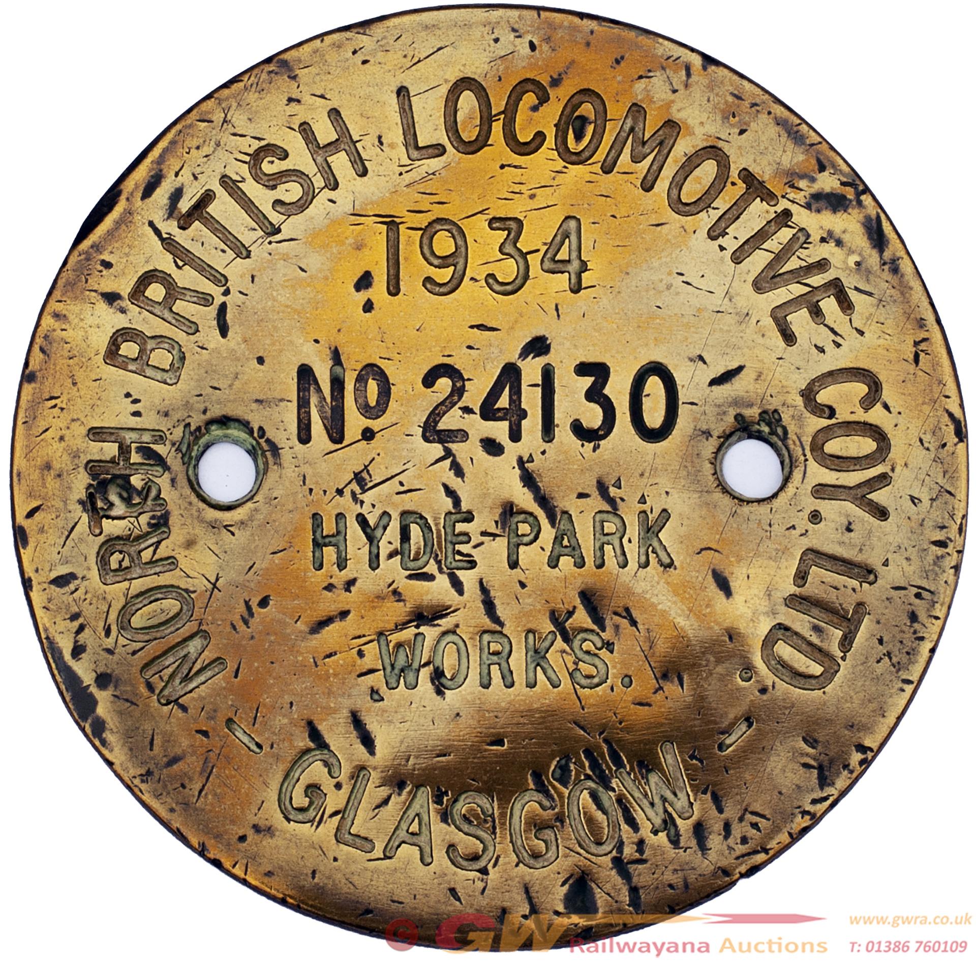 Worksplate NORTH BRITISH LOCOMOTIVE COY LTD HYDE