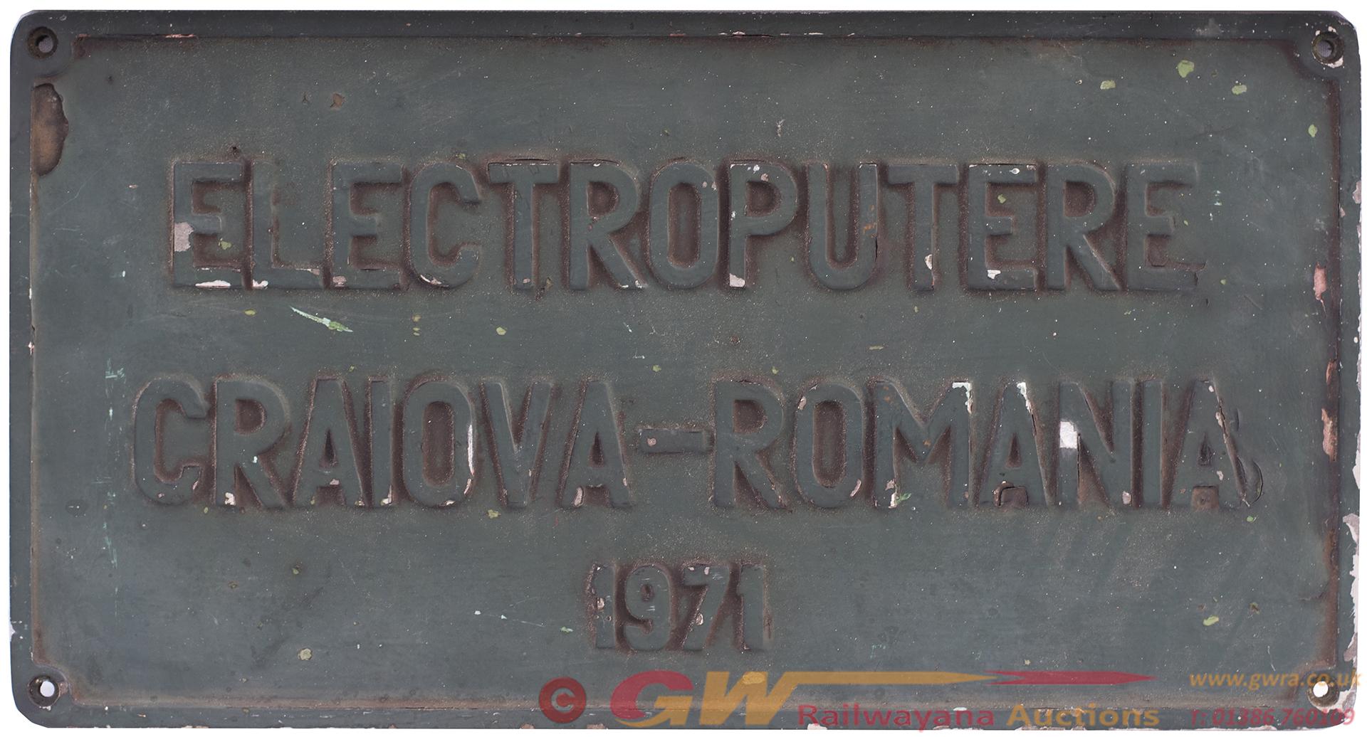 Worksplate ELECTROPUTERE CRAIOVA - ROMANIA 1971 Ex