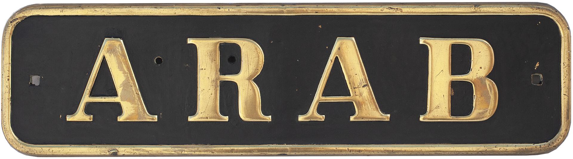 Nameplate ARAB Ex Peckett m4 0-4-0 ST Built In